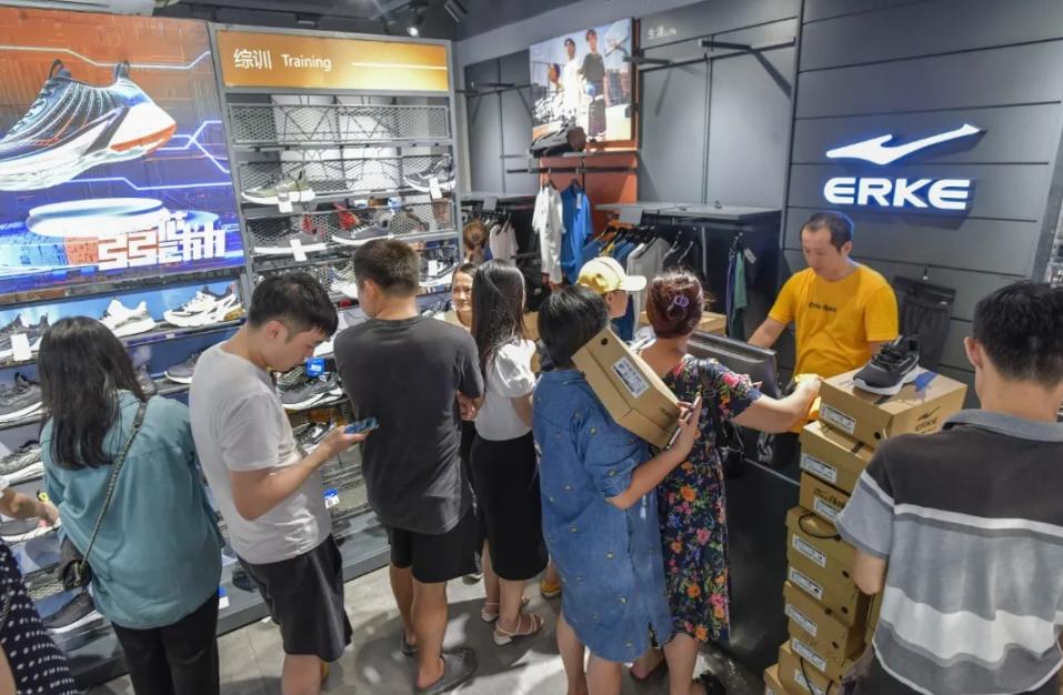 鸿星尔克:40多款产品跟不上备货需求,大量订单导致系统崩溃